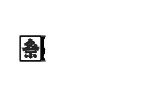 logo-nisei-week